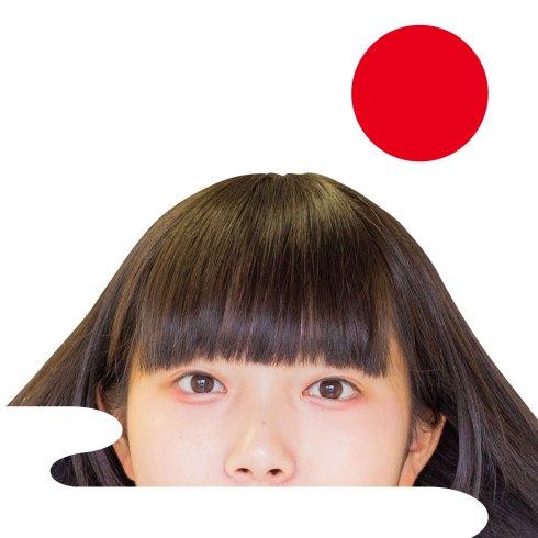 3776 saijiki